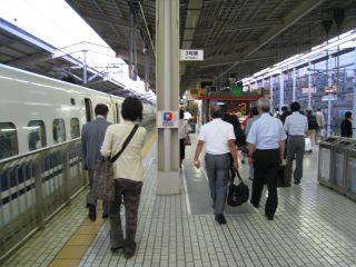 新幹線嫌い